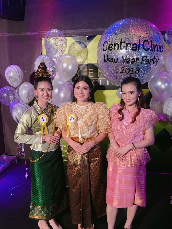 CentralClinicParty18_1096