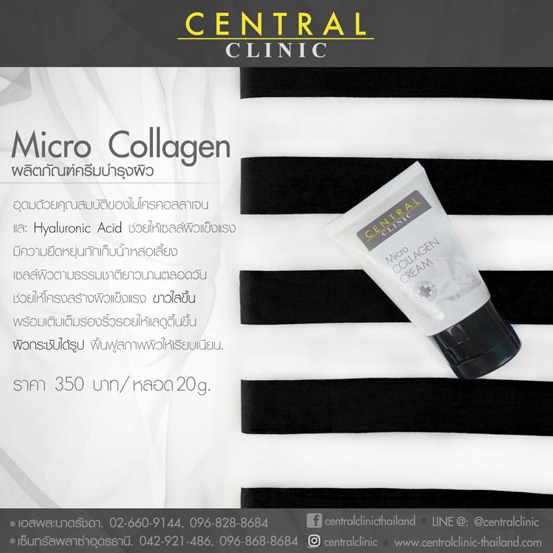 Micro Collagen Ad 01