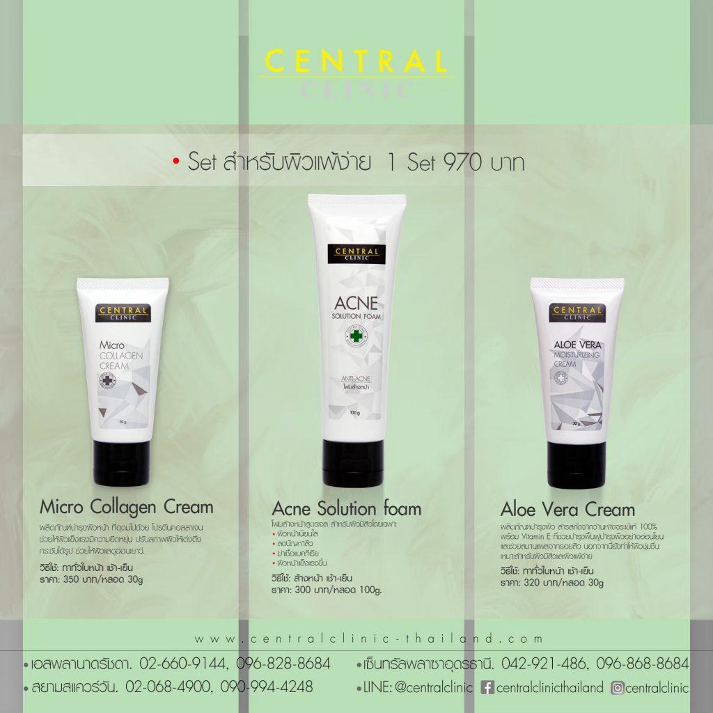 Ad Product+ตัวแทน_๒๑๐๔๒๒_112