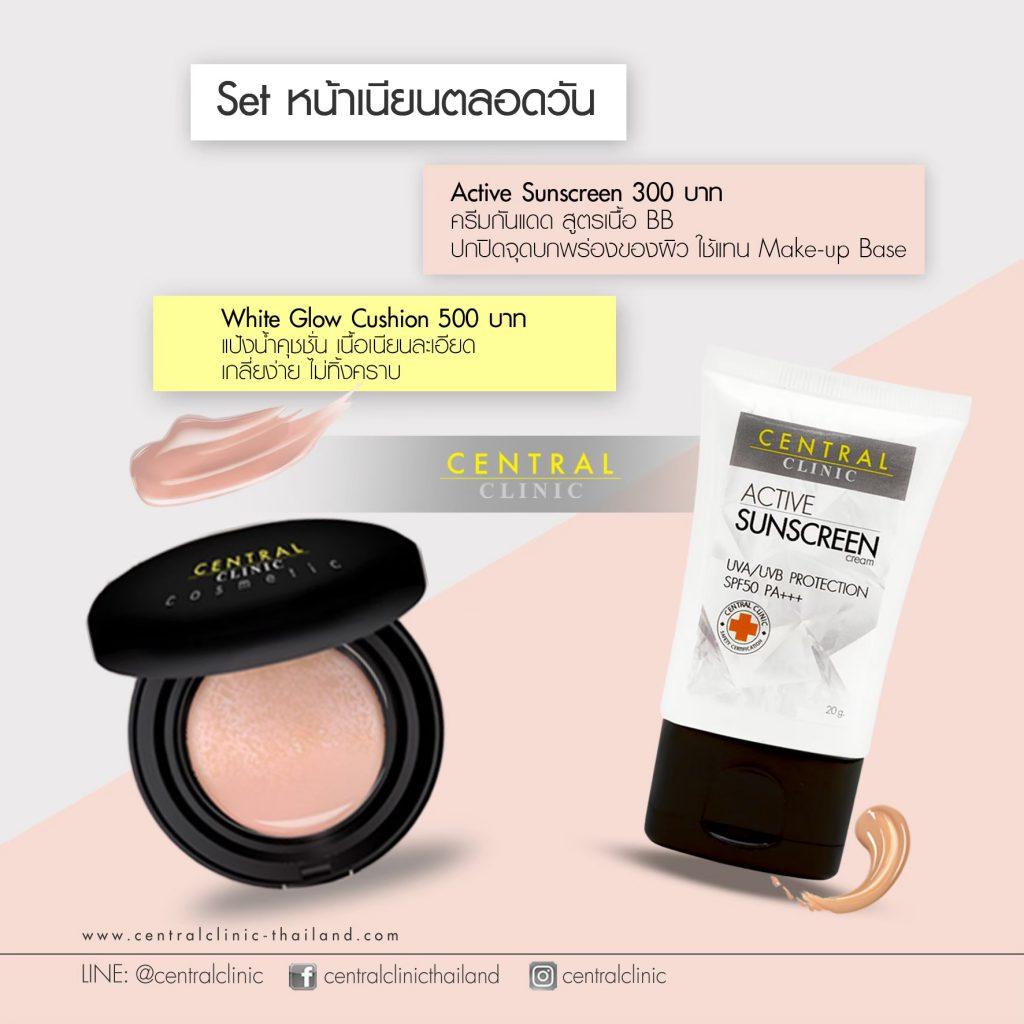 Ad Product+ตัวแทน_๒๑๐๔๒๒_183